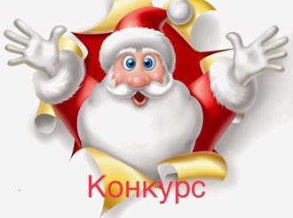 К нам приходит НОВЫЙ ГОД 🎄!!!!