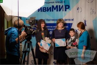 Подведение итогов «Народной премии «ДивиМИР»