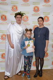 3 место в группе 5-6 лет номинация без законов: Маслова Василиса (тренер Горбунова Инесса Николаевна