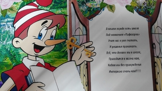 Итоги конкурса стихотворений о